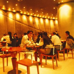 La Flamme d'Or, Tokyo - Philippe Starck 13_Stephen Varady Photo ©