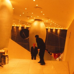 La Flamme d'Or, Tokyo - Philippe Starck 18_Stephen Varady Photo ©