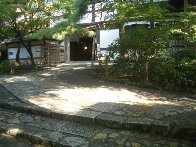 Ryoan-ji Temple, Kyoto 10_Stephen Varady Photo ©