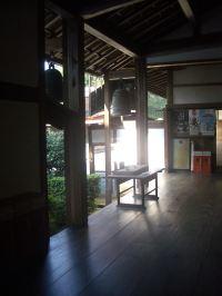 Ryoan-ji Temple, Kyoto 11_Stephen Varady Photo ©