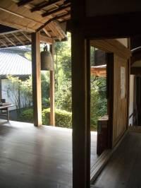 Ryoan-ji Temple, Kyoto 13_Stephen Varady Photo ©