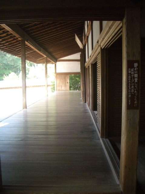 Ryoan-ji Temple, Kyoto 14_Stephen Varady Photo ©