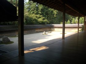 Ryoan-ji Temple, Kyoto 15_Stephen Varady Photo ©