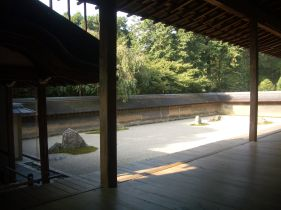 Ryoan-ji Temple, Kyoto 16_Stephen Varady Photo ©