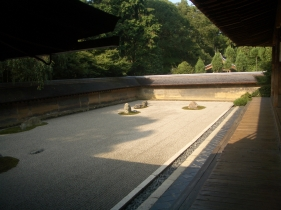 Ryoan-ji Temple, Kyoto 17_Stephen Varady Photo ©