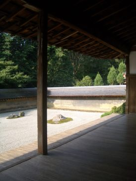 Ryoan-ji Temple, Kyoto 19_Stephen Varady Photo ©