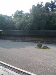 Ryoan-ji Temple, Kyoto 23_Stephen Varady Photo ©