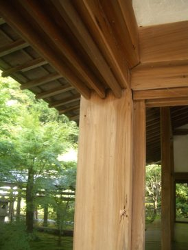 Ryoan-ji Temple, Kyoto 31_Stephen Varady Photo ©