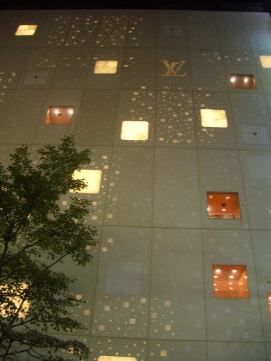 Louis Vuitton, Ginza Namiki by Jun Aoki 14_Stephen Varady photo ©