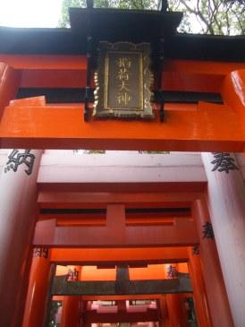 Fushimi Inari Taisha, Kyoto 12_Stephen Varady Photo ©