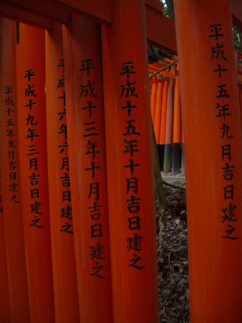 Fushimi Inari Taisha, Kyoto 15_Stephen Varady Photo ©