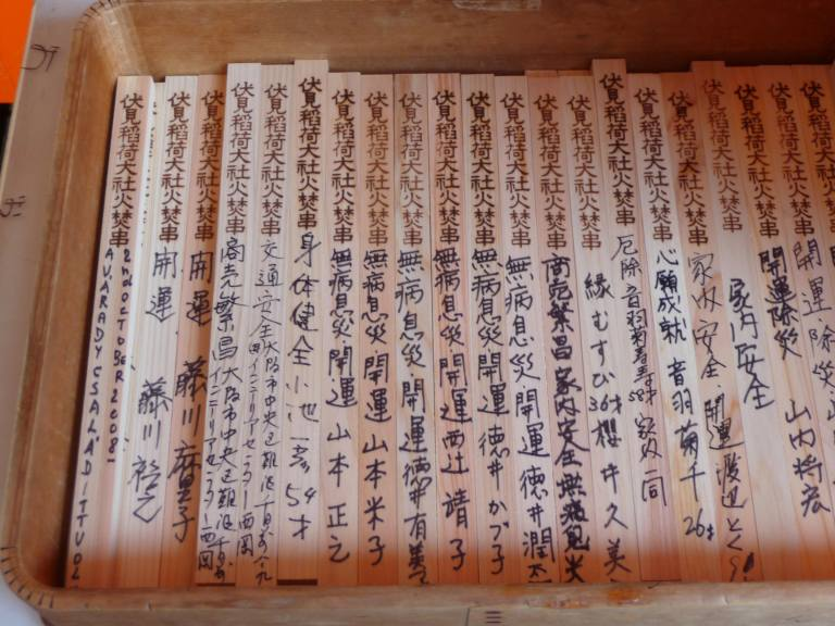 Fushimi Inari Taisha, Kyoto 17_Stephen Varady Photo ©