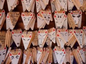 Fushimi Inari Taisha, Kyoto 18_Stephen Varady Photo ©