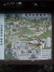 Fushimi Inari Taisha, Kyoto 22_Stephen Varady Photo ©