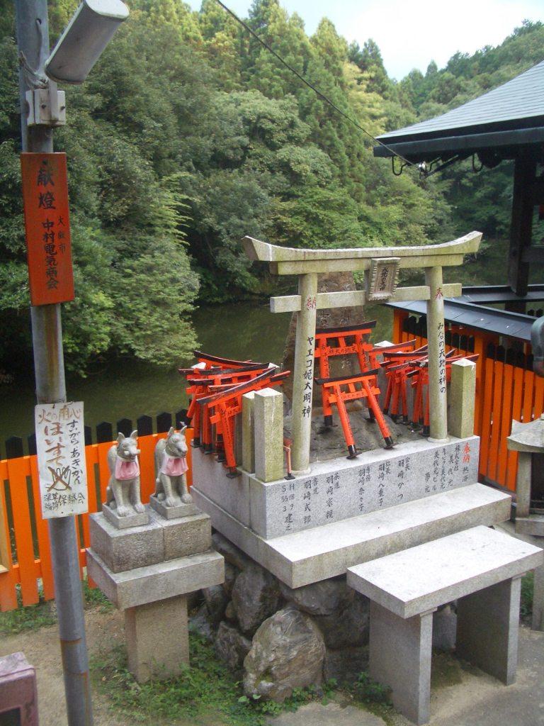 Fushimi Inari Taisha, Kyoto 23_Stephen Varady Photo ©