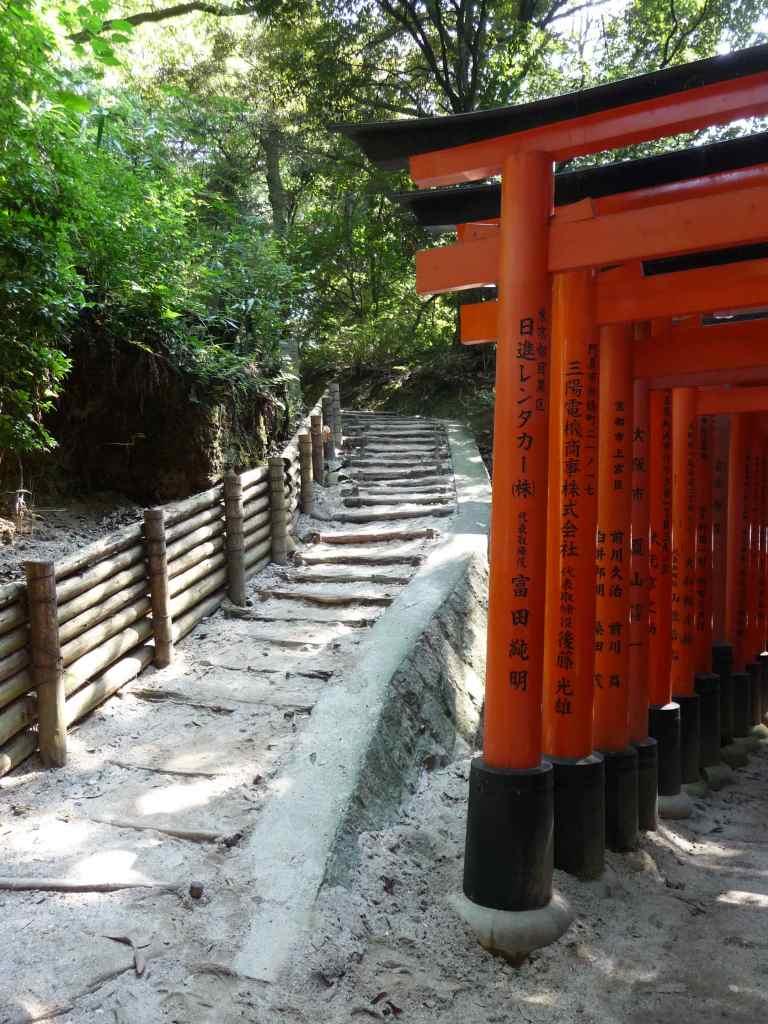 Fushimi Inari Taisha, Kyoto 26_Stephen Varady Photo ©