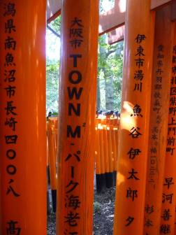 Fushimi Inari Taisha, Kyoto 27_Stephen Varady Photo ©