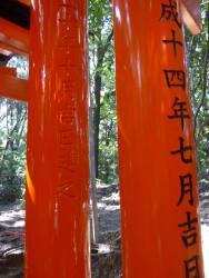 Fushimi Inari Taisha, Kyoto 29_Stephen Varady Photo ©