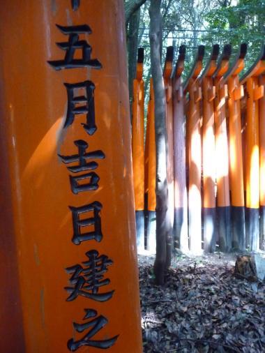 Fushimi Inari Taisha, Kyoto 33_Stephen Varady Photo ©